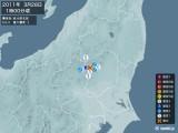 2011年03月28日01時00分頃発生した地震