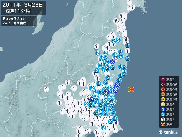 地震情報(2011年03月28日06時11分発生)