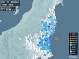 2011年03月28日06時11分頃発生した地震