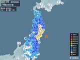 2011年03月28日07時24分頃発生した地震