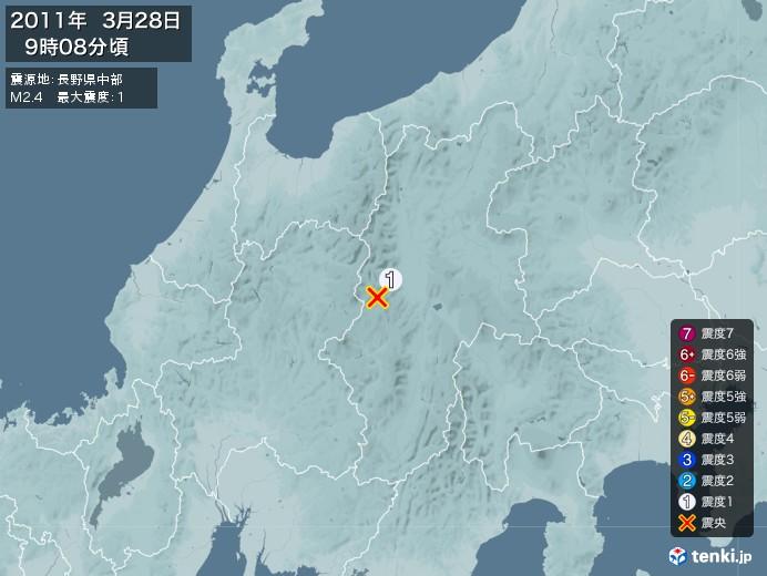 地震情報(2011年03月28日09時08分発生)
