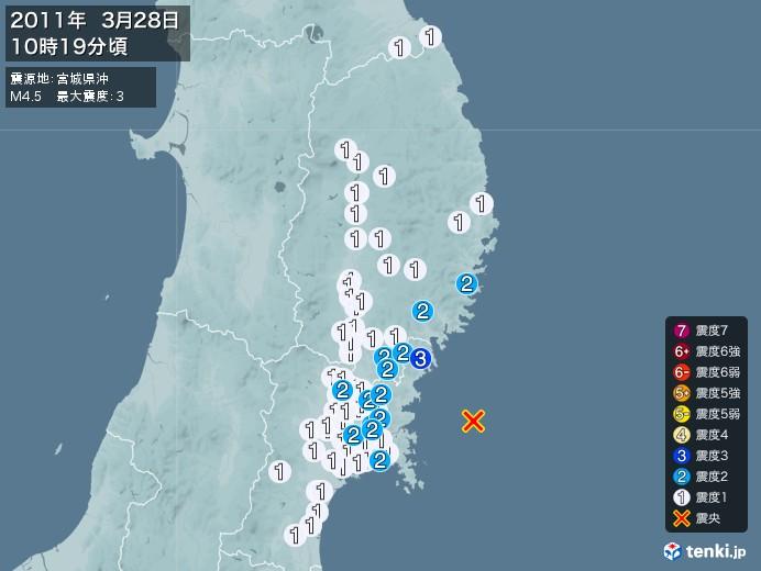 地震情報(2011年03月28日10時19分発生)