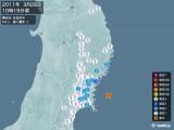 2011年03月28日10時19分頃発生した地震