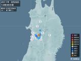 2011年03月28日14時38分頃発生した地震