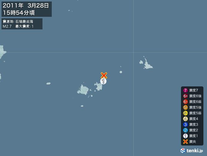 地震情報(2011年03月28日15時54分発生)