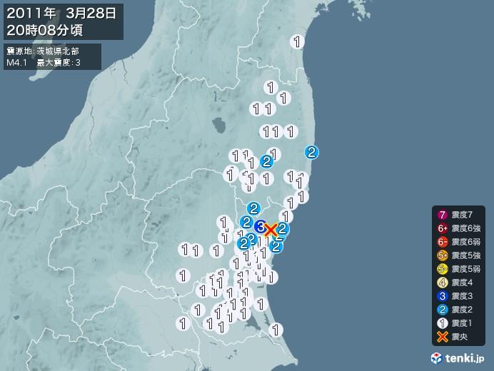 地震情報(2011年03月28日20時08分発生)