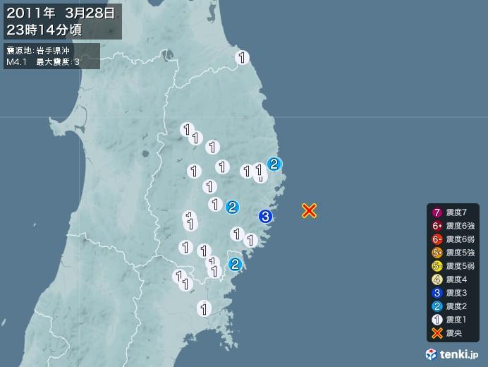 地震情報(2011年03月28日23時14分発生)