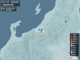 2011年03月29日04時36分頃発生した地震