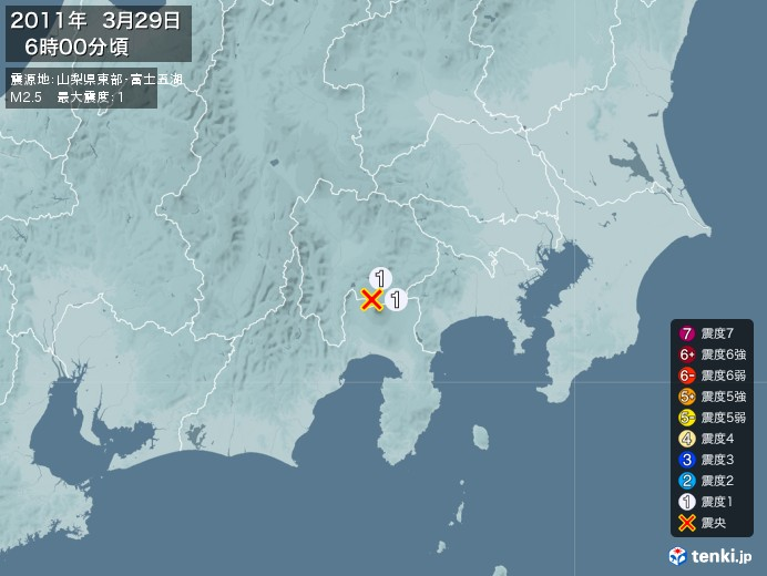 地震情報(2011年03月29日06時00分発生)
