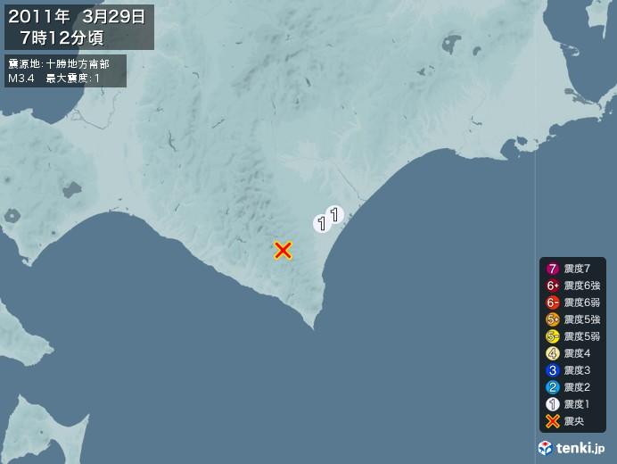 地震情報(2011年03月29日07時12分発生)