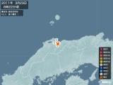 2011年03月29日08時22分頃発生した地震