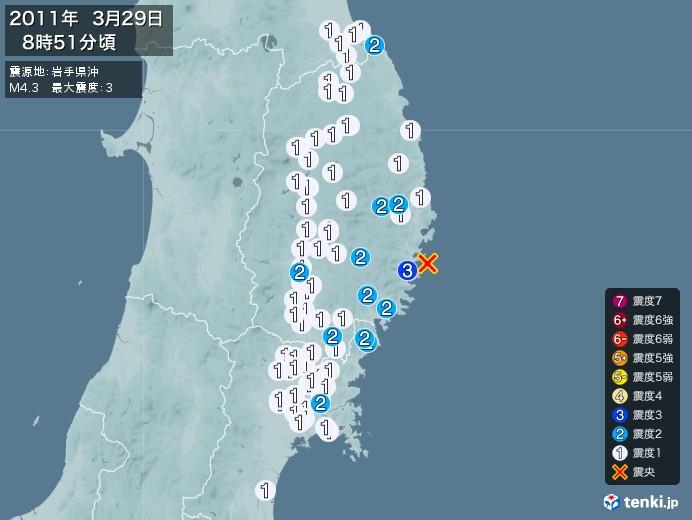 地震情報(2011年03月29日08時51分発生)
