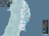 2011年03月29日08時51分頃発生した地震
