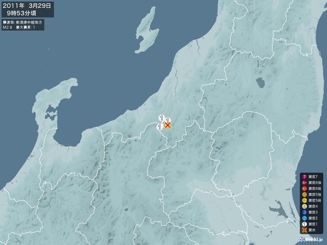 地震情報 2011年03月29日 09時53分頃発生 最大震度:1 震源地:新潟県中越地方(拡大画像)