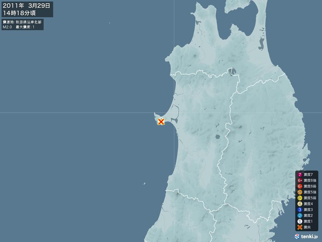 地震情報 2011年03月29日 14時18分頃発生 最大震度:1 震源地:秋田県沿岸北部(拡大画像)