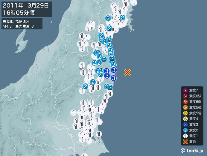 地震情報(2011年03月29日16時05分発生)