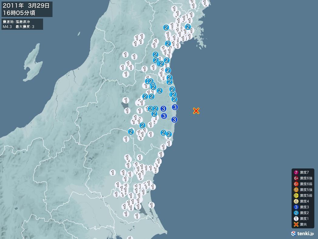 地震情報 2011年03月29日 16時05分頃発生 最大震度:3 震源地:福島県沖(拡大画像)