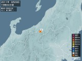 2011年03月29日19時04分頃発生した地震