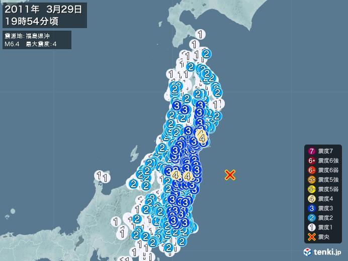地震情報(2011年03月29日19時54分発生)