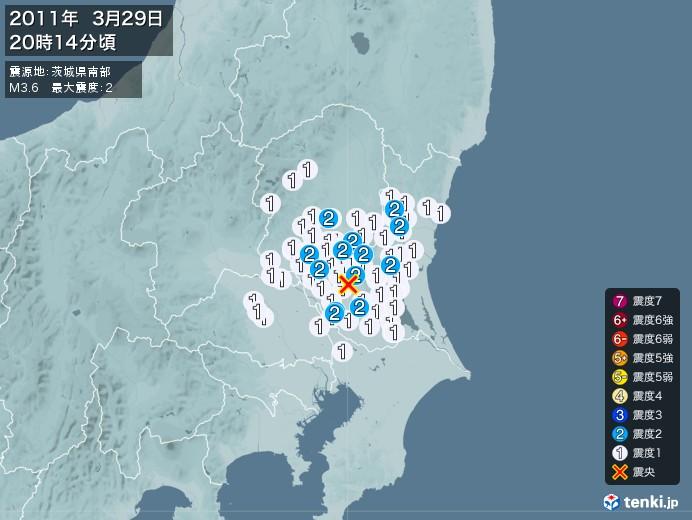地震情報(2011年03月29日20時14分発生)