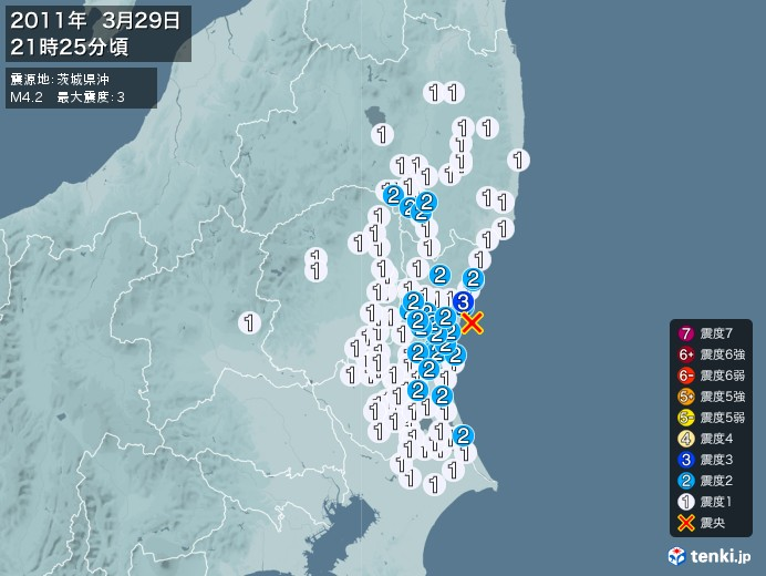 地震情報(2011年03月29日21時25分発生)