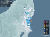 2011年03月29日21時25分頃発生した地震