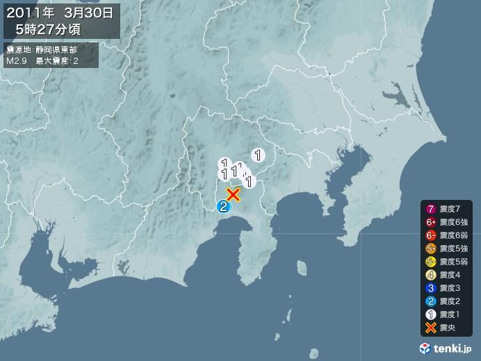 地震情報(2011年03月30日05時27分発生)
