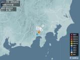 2011年03月30日05時27分頃発生した地震