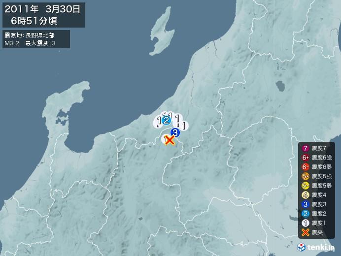 地震情報(2011年03月30日06時51分発生)