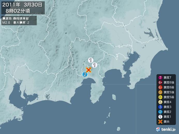 地震情報(2011年03月30日08時02分発生)