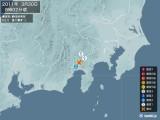 2011年03月30日08時02分頃発生した地震