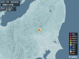 2011年03月30日08時51分頃発生した地震