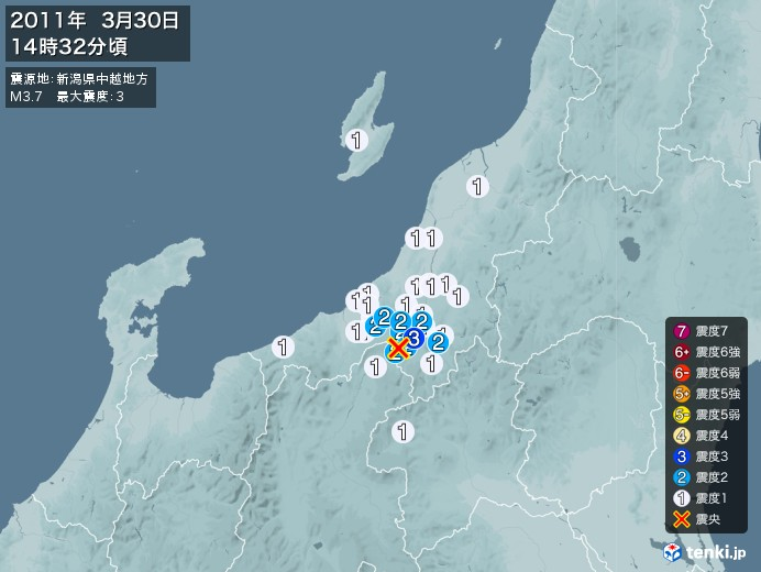 地震情報(2011年03月30日14時32分発生)