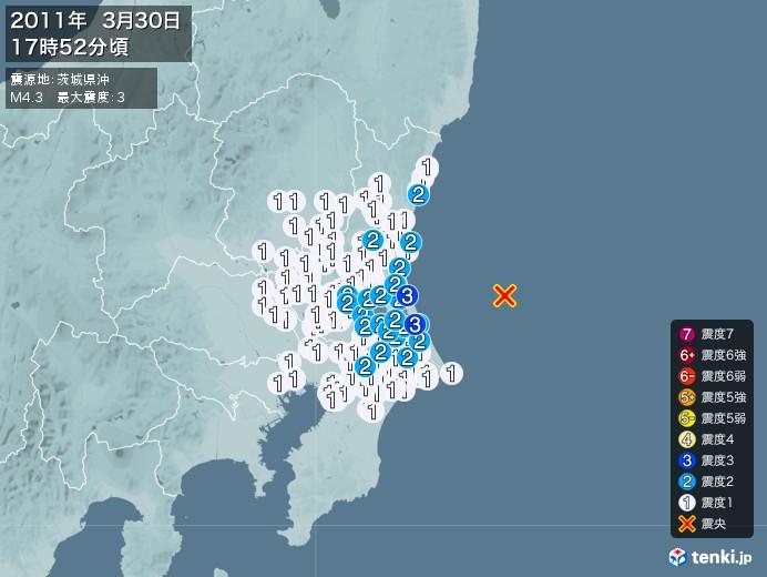 地震情報(2011年03月30日17時52分発生)