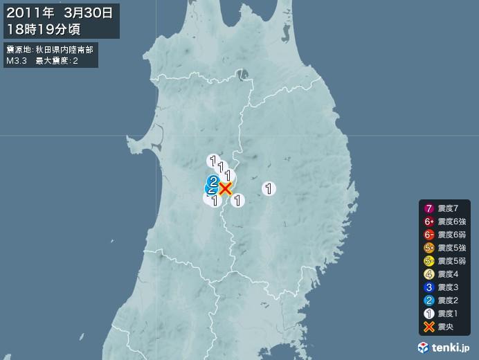 地震情報(2011年03月30日18時19分発生)