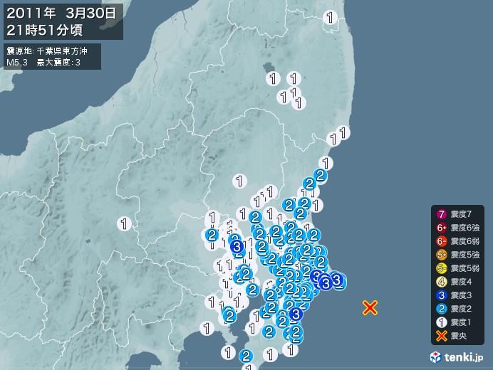 地震情報(2011年03月30日21時51分発生)