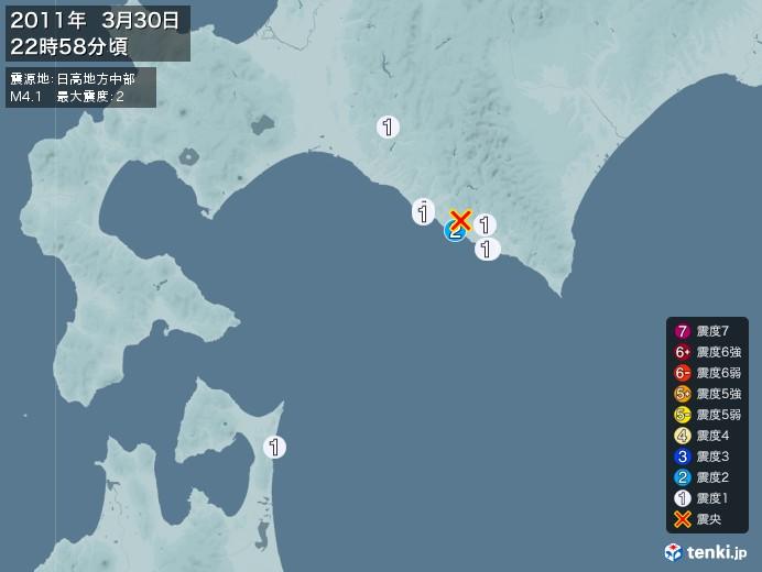 地震情報(2011年03月30日22時58分発生)