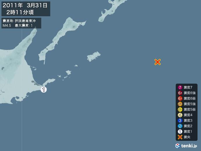 地震情報(2011年03月31日02時11分発生)