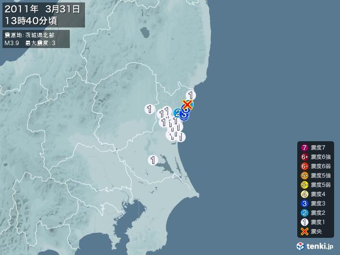 地震情報(2011年03月31日13時40分発生)
