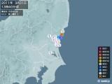 2011年03月31日13時40分頃発生した地震