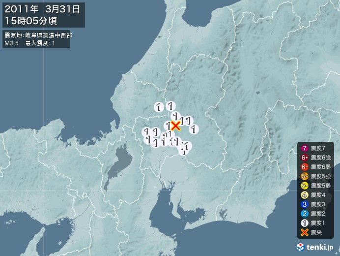 地震情報(2011年03月31日15時05分発生)