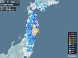 2011年03月31日16時15分頃発生した地震