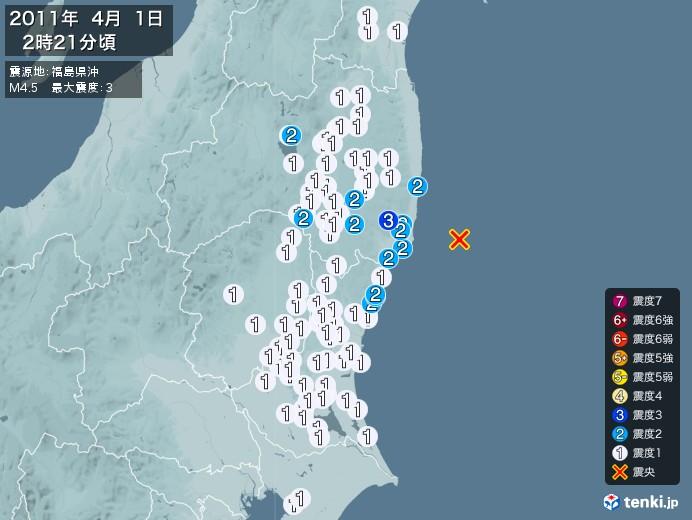 地震情報(2011年04月01日02時21分発生)