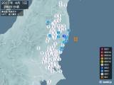 2011年04月01日02時21分頃発生した地震