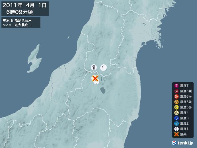 地震情報(2011年04月01日06時09分発生)