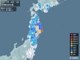 2011年04月01日20時58分頃発生した地震
