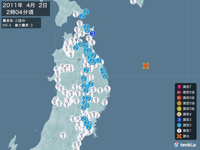 地震情報(2011年04月02日02時04分発生)