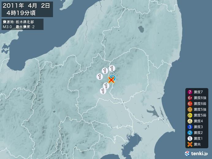 地震情報(2011年04月02日04時19分発生)