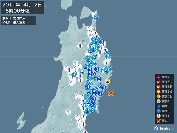 地震情報(2011年04月02日05時00分発生)