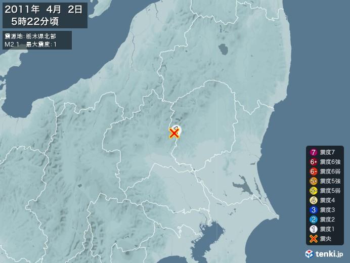 地震情報(2011年04月02日05時22分発生)